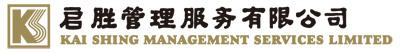 2017年广州启胜物业管理有限公司管理培训生招聘
